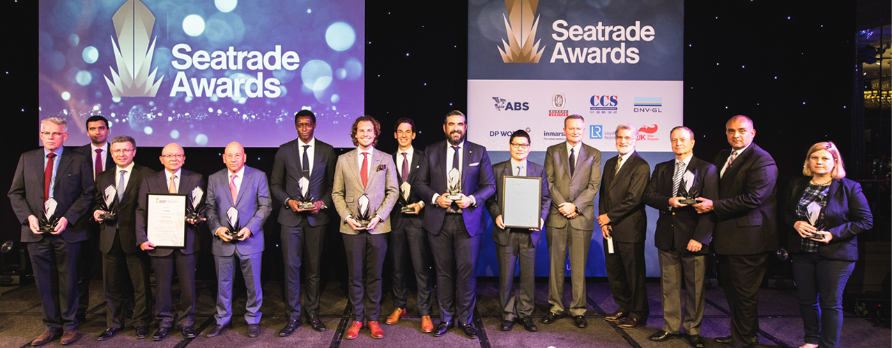 "Seatrade Maritime ""Investment in People"" Award 2017"